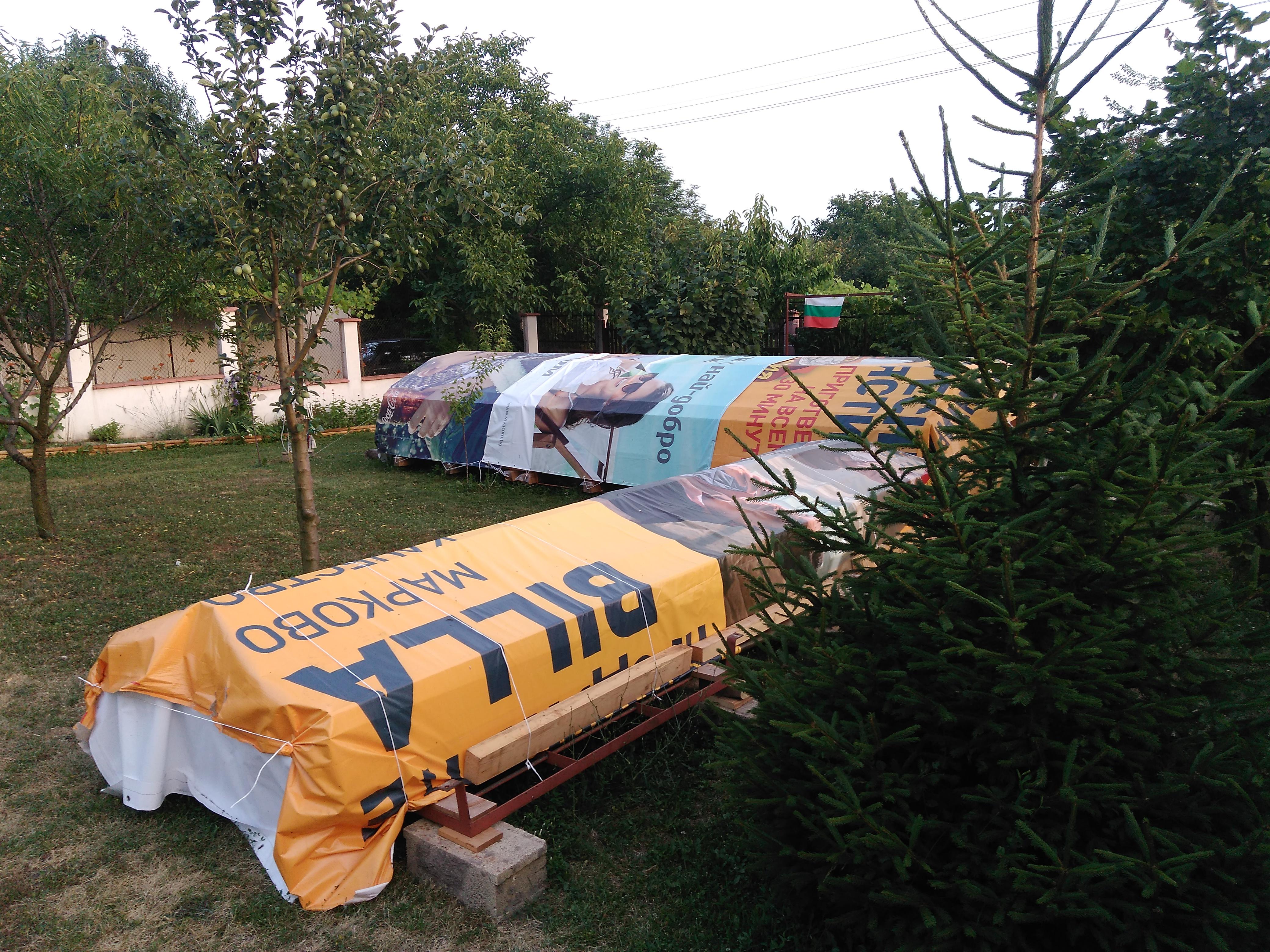 Откриване на строителна линия