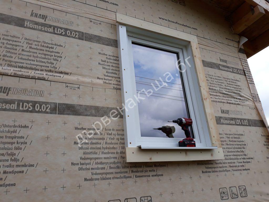 Пробно външно обръщане на прозорците